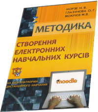 Moodle book